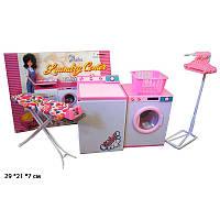 Кукольная мебель Глория  Прачечная, Gloria 96001
