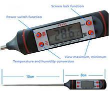 НОВИНКА 2020 года - цифровой кухонный термометр - большой циферблат