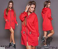 Модный кардиган с карманами 377