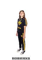 Яркий спортивный костюм для детей и подростков
