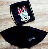 Детский костюм для девочки кофта, юбка и рюкзачёк Минни Маус, фото 2