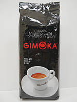 Gimoka Gran Gala (Black), 1 кг, кофе зерновой. Оригинал.