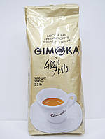 Gimoka Oro Gran Festa, 1 кг, кофе зерновой. Оригинал.