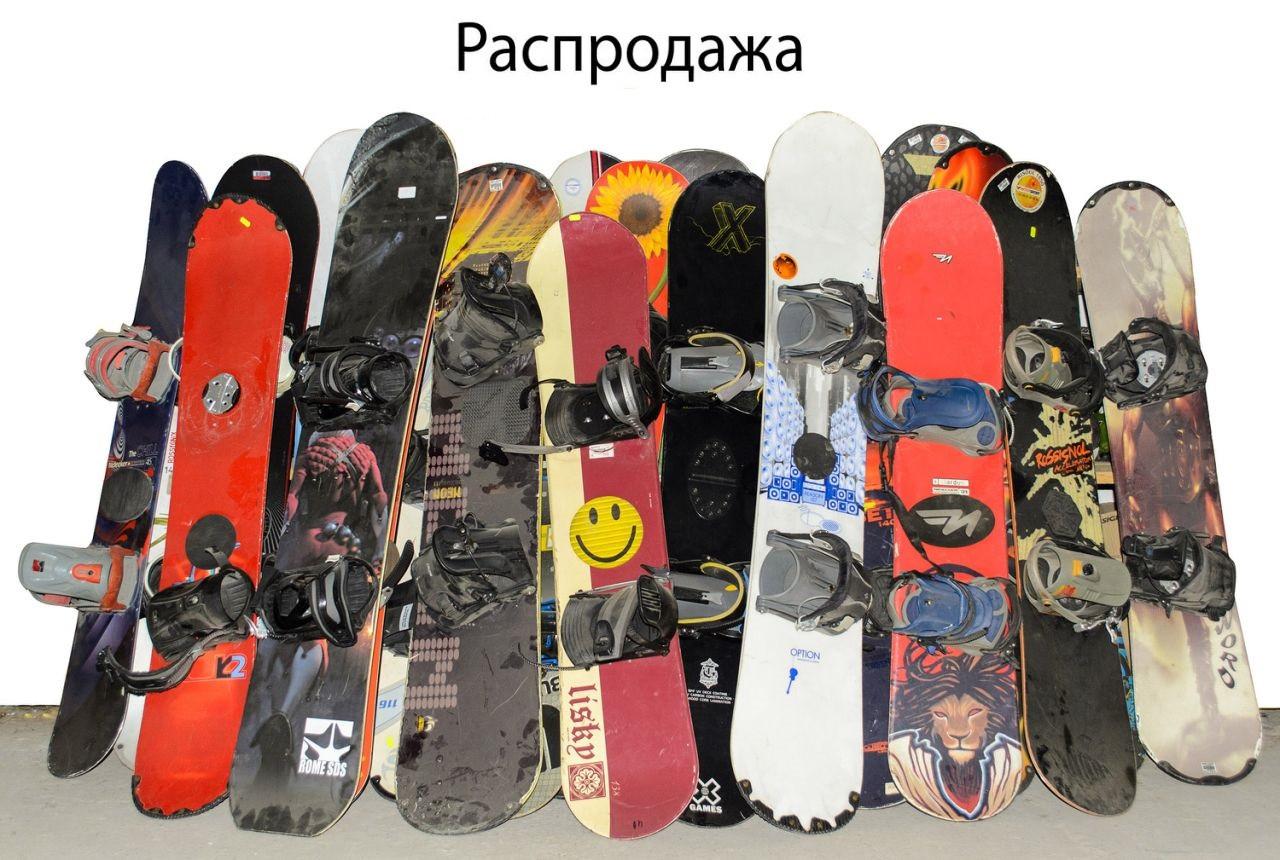 Сноуборд  Сноуборды ОПТ ОПТОМ из Австрии