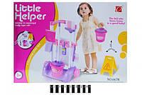 """Детский игровой набор Маленькая помощница Little Helper """"Тележка для уборки"""" 667К"""