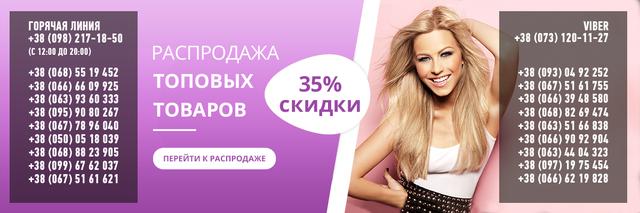 распродажа в интернет магазине одежды в Украине