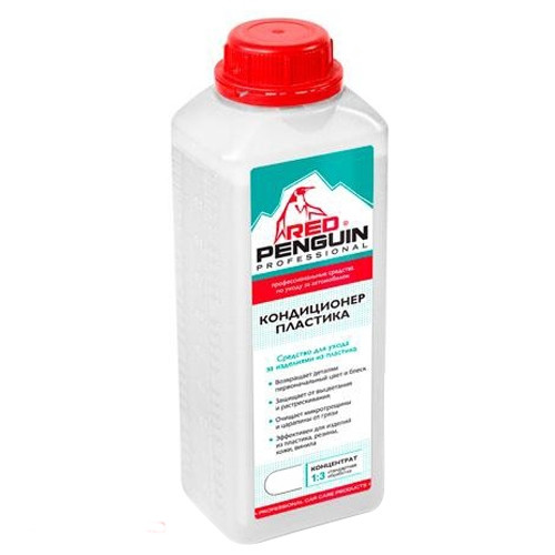 Кондиционер пластика концентрат RED PENGUIN 5л