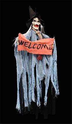Ведьма Welcome в синем балахоне страшный нежить декор для Хеллоуина вечеринки, фото 2
