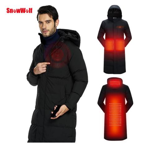 Мужская длинная зимняя куртка с подогревом USB. Арт.01446