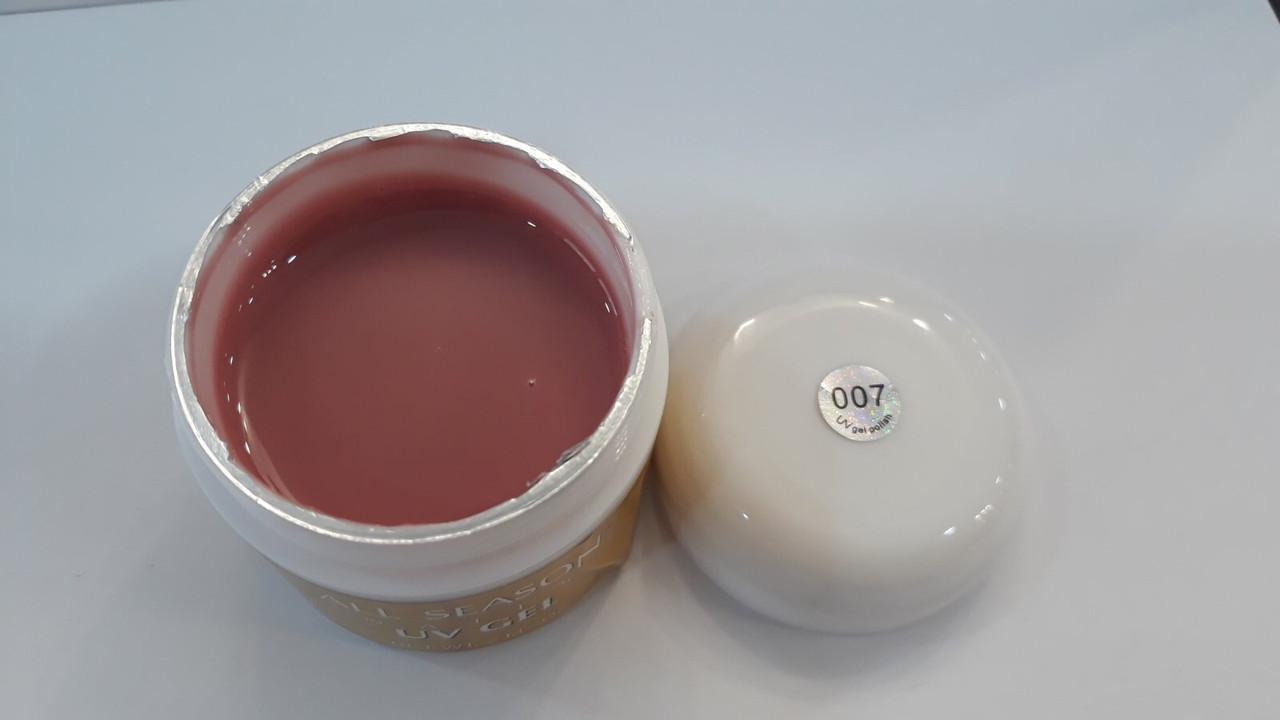 Гель для наращивания ногтей темный розовый ALL SEASON,№.07 , 60 гр