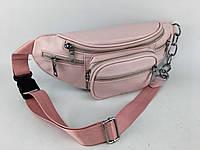 Поясная сумка, поясная сумка женская, сумка пояс
