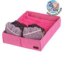 Коробка для маек и футболок ORGANIZE (кэнди)