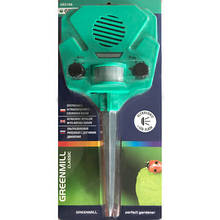 Відлякувач тварин GREENMILL / Отпугиватель животных GREENMILL на батареях с настраиваемой частотой