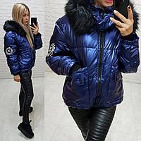 Женская куртка парка зима плащевка плотная металоризированная синтепон 250 спинка удлинённая цвет синий