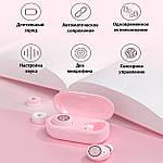 Беспроводные наушники блютуз Wi-pods TW60 розовые: распаковка