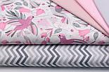 """Ткань хлопковая """"Цветы колокольчики и колибри"""" серо-розового цвета на белом (№2427а), фото 7"""