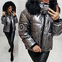 Женская куртка парка зима плащевка плотная металоризированная синтепон 250 спинка удлинённая цвет серый