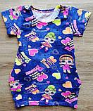Детская туника-платье ЛОЛ для девочки с боковыми карманчиками размеры 28 и 30, фото 4