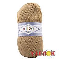 Alize Lanagold 800 №05 бежевый