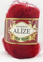 Alize Kid Royal №327 темно-красный Снят с производства