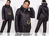 Теплый зимний синтепонон спортивный лыжный костюм размеры: 50-52, 54-56, фото 2
