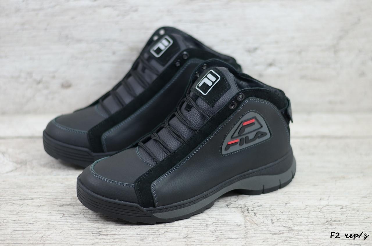 Мужские кожаные зимние кроссовки Fila (Реплика) (Код: F2 чер/з  ) ►Размеры [41]