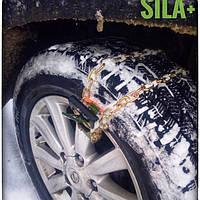 """Браслеты цепи противоскольжения """"SILA+""""  внедорожников микроавтобусов и легковых грузовиков"""