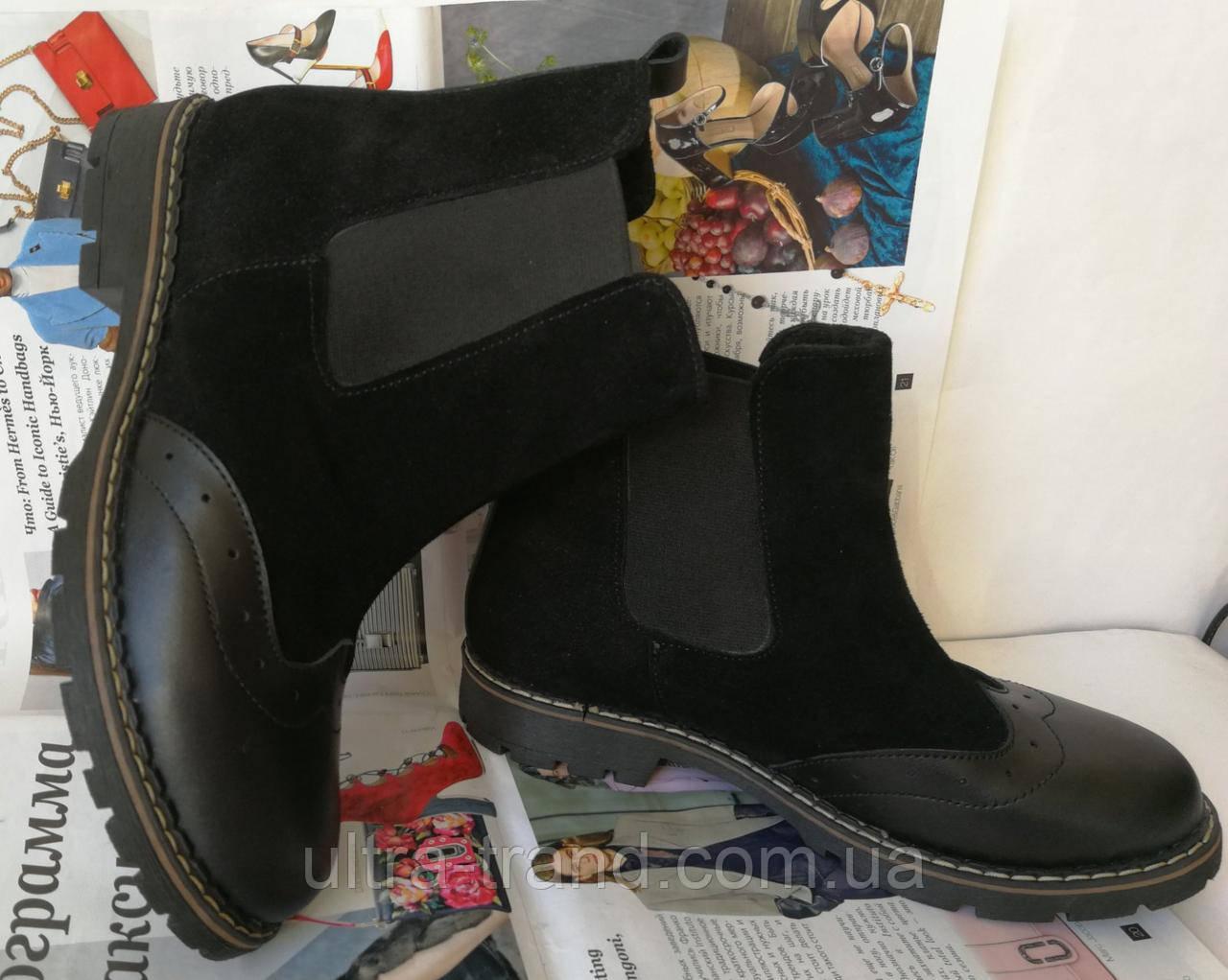 Женские зимние ботинки  Timberland челси оксфорд черный замш кожа мех Тимберланд