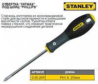 отвертка крестовая STANLEY FatMax Phillips PH1х250 мм 0-65-208