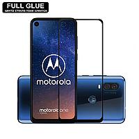 Захисне скло Full Glue Moto One Vision / Action (Black) - 2.5 D Повна поклейка