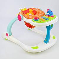 Дитячий ігровий центр, музична каталка, ходунки,стілець для годування Huanger HE0802, фото 1