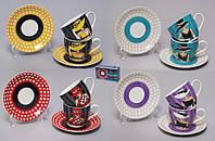 """Подарочный Кофейный Набор """"Дама в шляпе"""" 2 Чашки 180мл И 2 Блюдца (539-034)"""