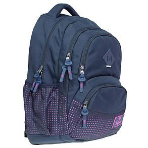 Рюкзак молодежный Safari Uni-Peak 3 отделения 19-101L-2, фото 2