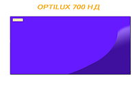 Обогреватель Optilux 700 НB