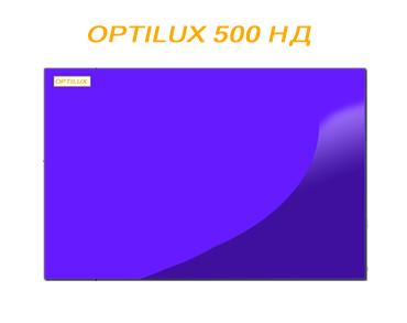 Обогреватель Optilux 500 НB