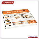 Керамічний обігрівач Teploceramic ТС 370 Black (чорний) /Керамический обогреватель Теплокерамик ТС 370 черный, фото 5