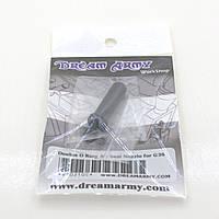 Dream Army нозл для G36 з ущільнюючою резинкою