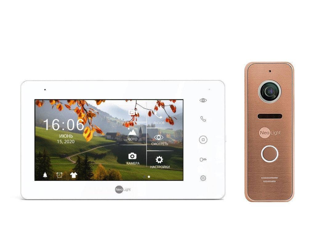 NeoKIT HD Pro Bronze