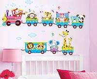 Інтер'єрна наклейка дитяча на стіну Паровозик / Интерьерная (декоративная) наклейка детская на стену Паровозик