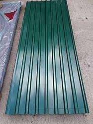 Профнастил кровельный  ПК-20 зеленый толщина 0,45 размер 2 Х1,16м