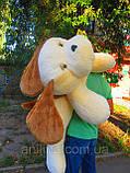 Большая плюшевая игрушка собака 150 см, фото 3