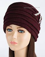 Объемная женская шапка Kartazon-21 марсала