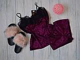 Жіноча оксамитова піжама з широким мереживом, 10 кольорів з 40 по 46рр, фото 3
