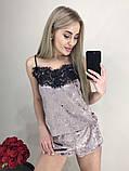 Жіноча оксамитова піжама з широким мереживом, 10 кольорів з 40 по 46рр, фото 10