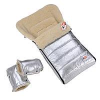 Зимовий конверт - чохол на овчині в коляску і санки For Kids, фото 1