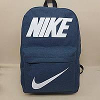 Рюкзак большой спортивный Nike Найк .