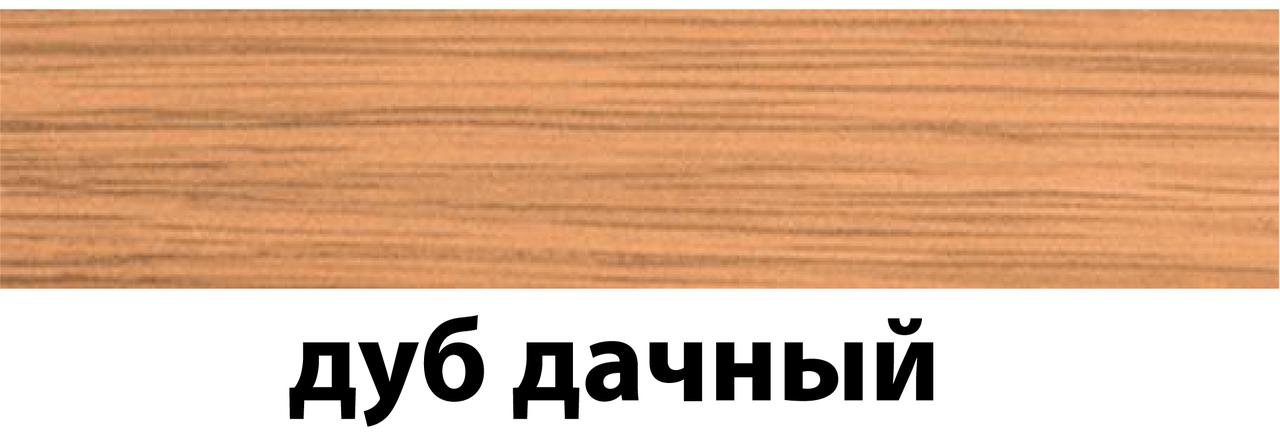 Плинтус Теко Классик 48х19 2,5 м дуб дачный