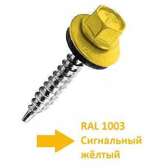 4.8х35мм Cаморез кровельный окрашенный Цинк RAL 1003 (100 шт)