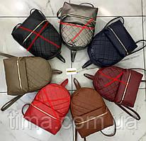 Рюкзак жіночий оптом Г207