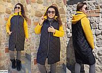"""Куртка женская стеганная  большого размера с капюшоном """"Конфетка"""""""